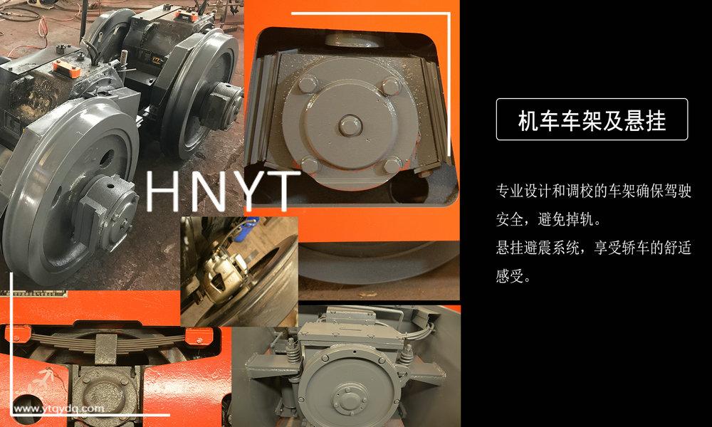 CJY1.5/6GB湖南礦用變頻架線式電機車